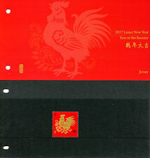 Jersey 2017 MNH Year of Rooster 1v Set Pres Pack Chinese Lunar New Year Stamps