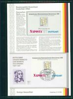 BRD ETSB 1996/I ERSTTAGS-SAMMELBLATT SONDERBLATT NAPOSTA Nr. 1756 BLOCK !!
