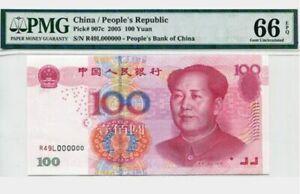 2005 China 100 Yuan Last Million Number #R49L 000000 PMG 66 EPQ