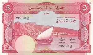 Yemen (South) 5 Dinars 1984 XF/AU