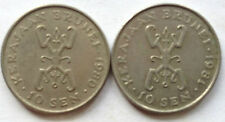 Brunei 2nd Series 10 sen coin 1980 & 1981