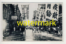 More details for shanghai, china: foochow road, c1920s, rp