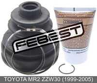 Boot Inner Cv Joint Kit 77.8X94X21.7 For Toyota Mr2 Zzw30 (1999-2005)