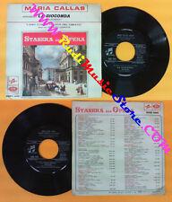LP 45 7''MARIA CALLAS La gioconda PONCHIELLI Stasera all'opera EMI no cd mc dvd