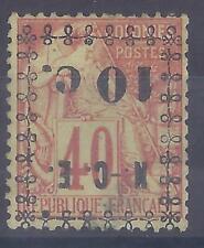 Colonies françaises  - Nouvelle Calédonie - n° 13a oblitéré