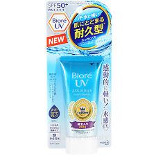 Kao Japan Biore UV Aqua Rich Watery Essence (50g/1.7 oz) SPF50+ PA++++