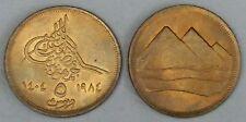 Ägypten / Egypt 5 Piastres 1985 p555.2 unz.