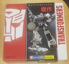 Prowl MP-04 #2 TRU MISB Masterpiece Tomy Takara Hasbro Transformers New Sealed