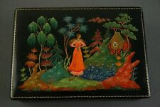 "1976 Russian Lacquer Box from Palekh ""VASILISA"" - Vintage Signed Boxed USSR"