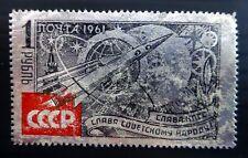 RUSSIA 1961 SPACE SG2635 Cat £55 U/M NH289