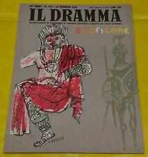 IL DRAMMA 1953 n. 175 - Copertina Emanuele Luzzati  - Opere: vedi inserzione
