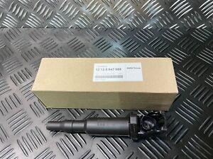BMW F10 F12 M5 M6 V8 S63 Engine Ignition Coil Pack 8647689 Brand New Genuine