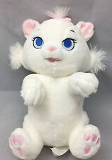 """Disney Babies Marie The Aristocats White Pink Blue Plush 9"""" Toy Lovey No Blanket"""