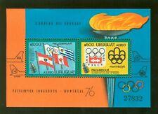 Uruguay 1975 block of stamps Mi# 25 MNH CV=40€