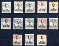 Sellos España 1920 297/309  VII Congreso de la UPU Nuevos sin charnela  ref.A1