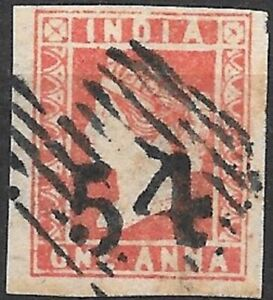 India 1854  SG12  F.Used Cat £80    (2)