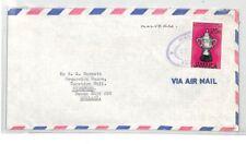 BS46 Jamaica Malvern Airmail Cover PTS