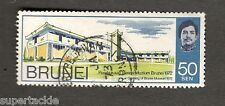 "1972 Brunei #175 ""Opening of the Brunei Museum"" Θ used stamp"
