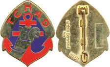 Régiment de Marche du TCHAD, plat, doré, 37 mm, opaque, A.Bertrand (9129)