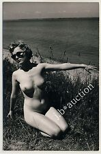 #35 RÖSSLER AKTFOTO 14 x 9 NUDE WOMAN STUDY * Vintage 50s Outdoors Real Photo PC