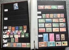 Kuwait 1957 - 1997 Sammlung collection ** / mnh