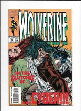 WOLVERINE #80 ==> NM- 1ST APPEARANCE OF X-23 TEST TUBE CLONE MARVEL 1994