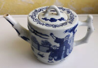 ANCIENNE ? THEIERE PORCELAINE CHINE - ANTIQUE ? CHINESE PORCELAIN TEAPOT KANGXI