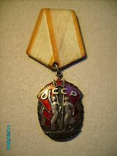 USSR RUSSIA SILVER ORDER MEDAL BADGE OF HONOUR OLD TYPE