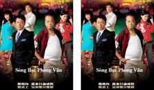 SONG BAC PHONG VAN - PHIM BO HONGKONG - 13 DVD -  USLT