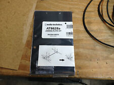 Audio Technica AT8628a Joining-Plate Kit, Dual Rack Mount