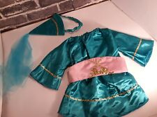 Baby Teal Princess Haloween Costume With Hat 12-24m