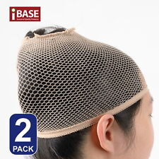 2x Mesh Wig Cap Soft Stocking Control Hair Net Wrap Under a Wig Nude