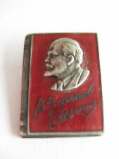 VINTAGE SOVIET POLITICAL PIN BADGE LENIN 1960s USSR