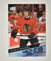 2020-21 UD Series 1 Clear Cut Young Guns #226 Nicolas Beaudin RC