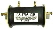 12 Volt contactless ignition Coil for Dnepr (MT, MB), Ural (650 cc)