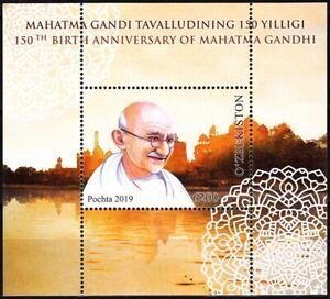UZBEKISTAN 2019 Mahatma Gandhi - 150. Nobel Prize, India Leader. Souv Sheet, MNH