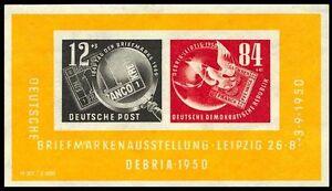 DDR Block 7 - 101  postfrisch - Auswahl aus den Blöcken 7 - 101