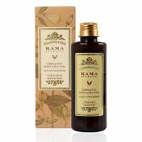 Kama Ayurveda Organic Sesame Oil, 200 ml COLD PRESSED FS