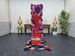 """Moroccan Handmade Vintage Runner Rug 2'x11'1"""" Berber Geometric Red Purple Rug"""