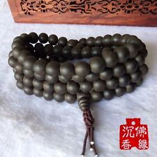 Vietnam Natural Old Material Agarwood 108 Beads 10mm