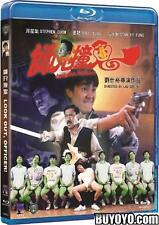 Look Out Officer Blu-ray Shaw Brothers (1990) Stephen Chow PG Action Comedy
