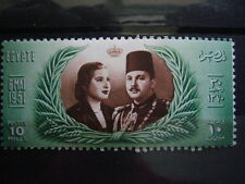 EGYPT STAMP 1951 SECOND MARIAGE ROI FAROUK 10 M Y&T N° 220 NEUF