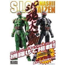 SIC S.I.C Tamashii Taizen 2011 Limited Kamen Rider W Double Cyclone Joker