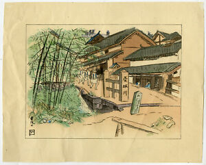 Antique Print-JAPANESE STREET SCENE-BAMBOO FOREST-Anonymous-c.1900