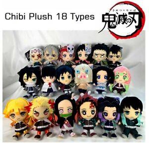 NEW Demon Slayer Kimetsu no Yaiba Chibi Plush Doll Toys 18 Types Official Japan