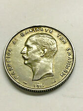 1911-A Greece 2 Drachma  XF++ #10891