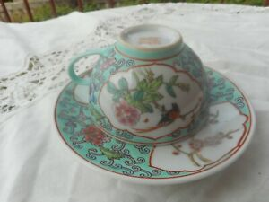 VINTAGE  CHINESE  CUP AND SAUCER