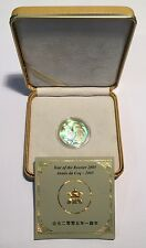 Canada 2005 $150 Lunar Year of the Rooster Hologram Gold Coin