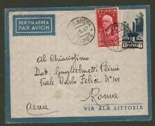 Colonie Italiane. Aerogramma del 1.5.1937 da Addis Abeba per Roma.