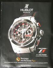 Hublot King Power F1 print ad 2011 advertising